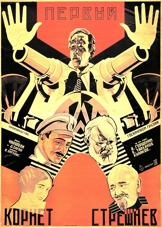 Nikolái Prusakov, cartel para la película 'Pervi Kornet Stréshnev',1928.