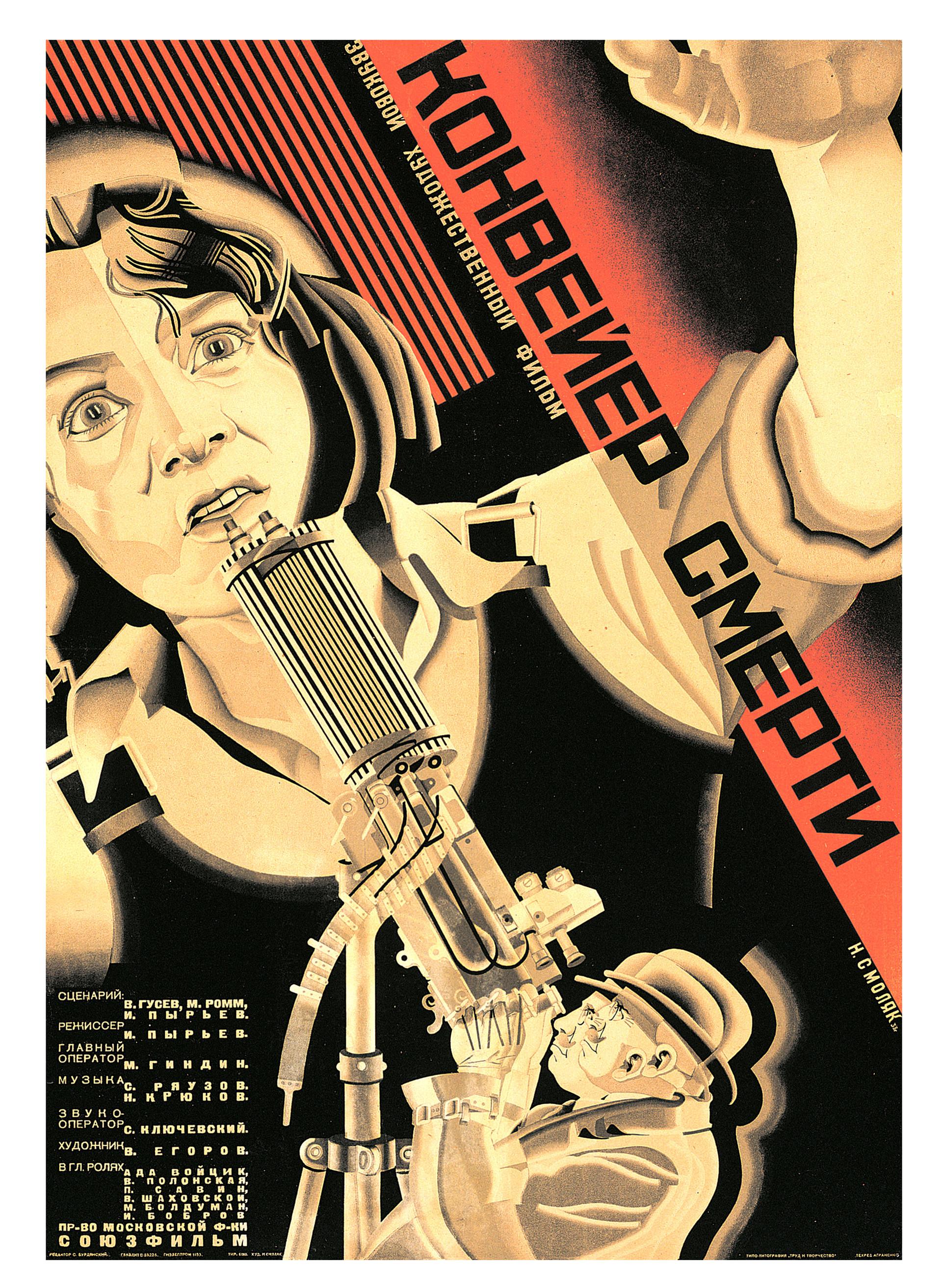 Smoliakovski, cartel para la película 'Konveier smerti', 1933.