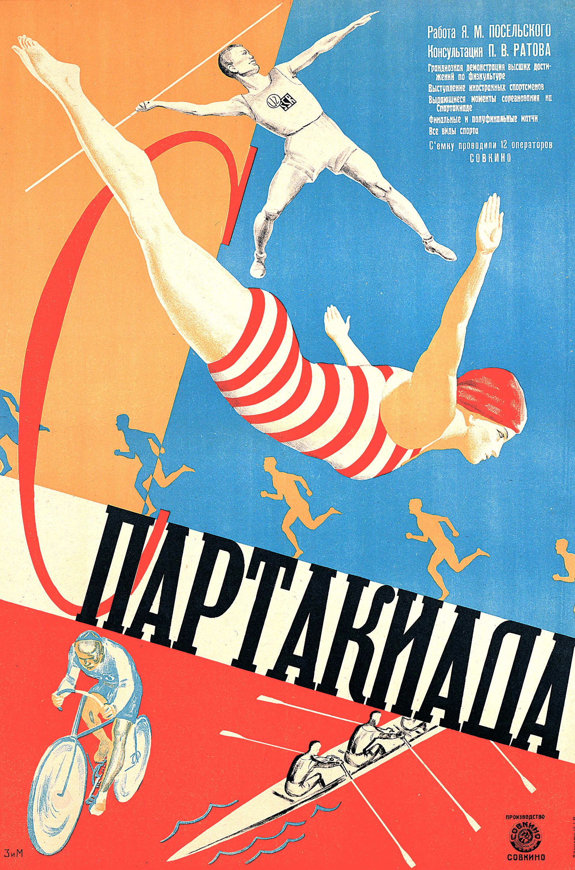 ZIM, cartel para la película 'Spartakiada', 1927.