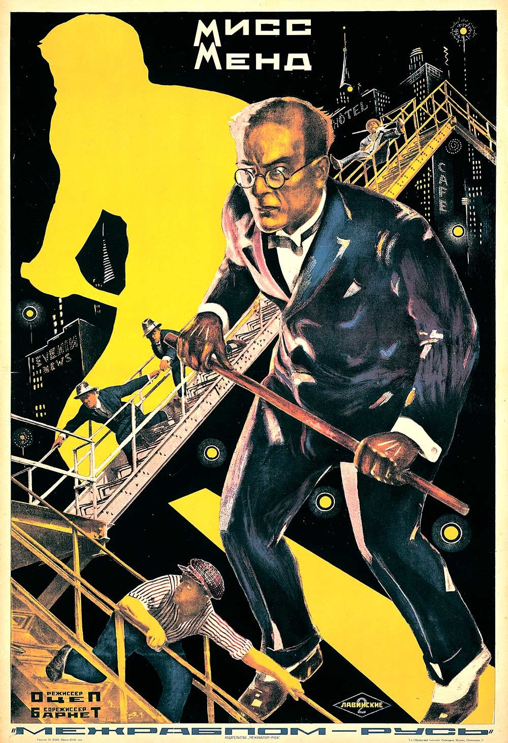 Bildunterschrift: Anton Lavinsky, Film poster for Miss Mend, 1927