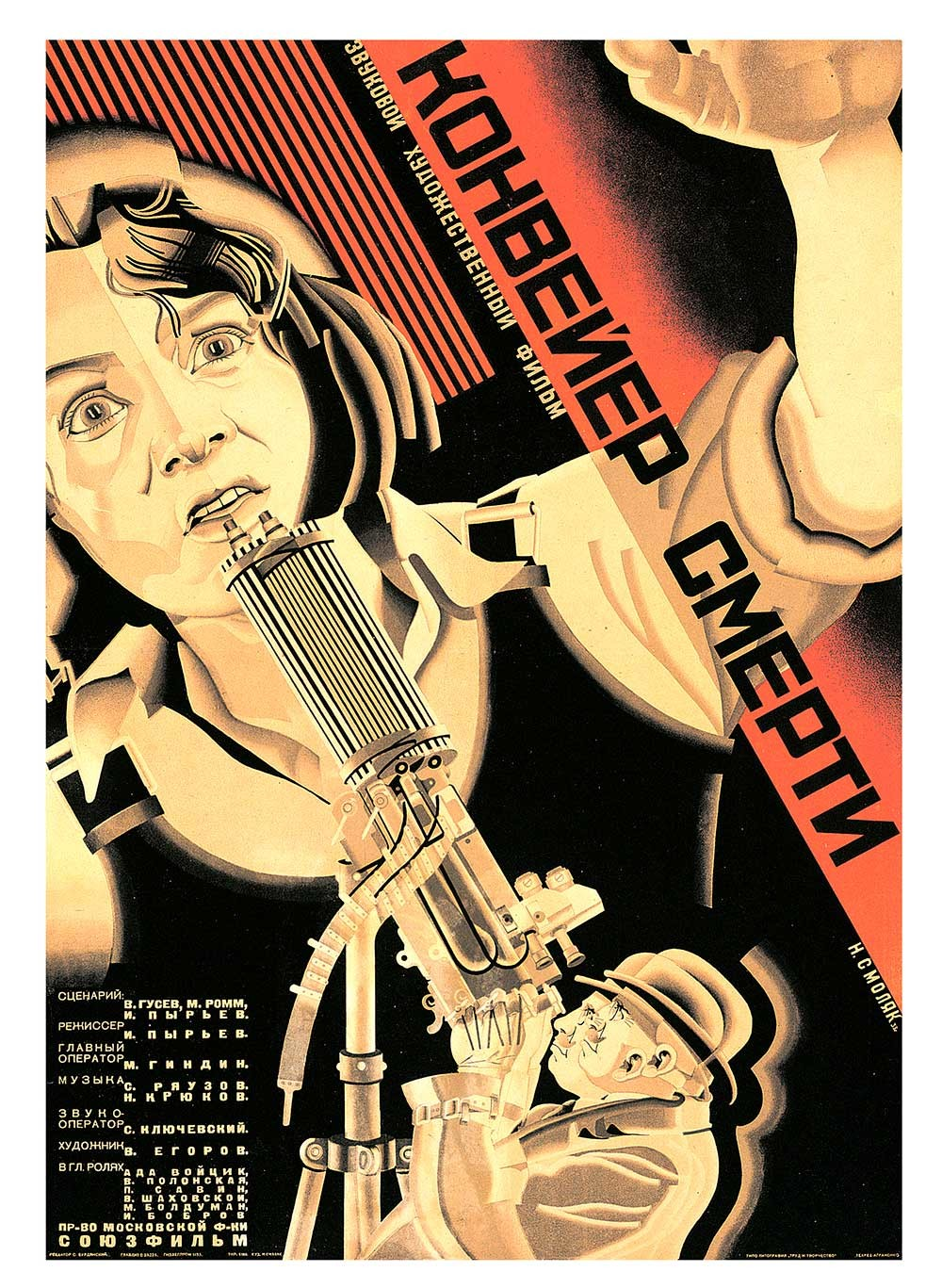 Smolyakovsky, Film poster for Konveier smerti (The Conveyor of Death), 1933