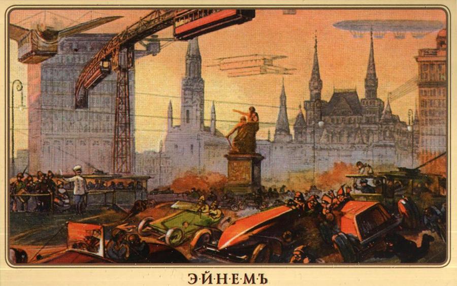 絵葉書「将来のモスクワ」