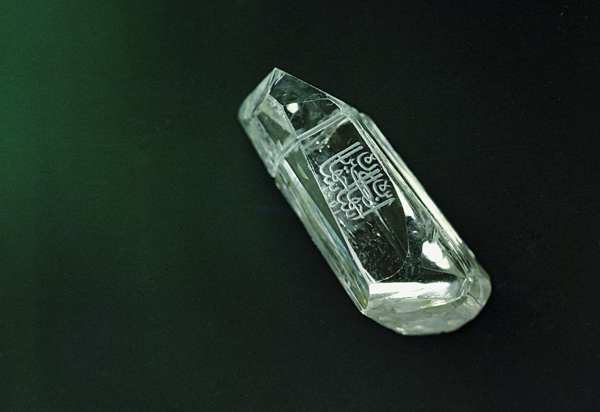 The Shah diamond, one of the Seven Historic Gems of the Russian Diamond Depository.