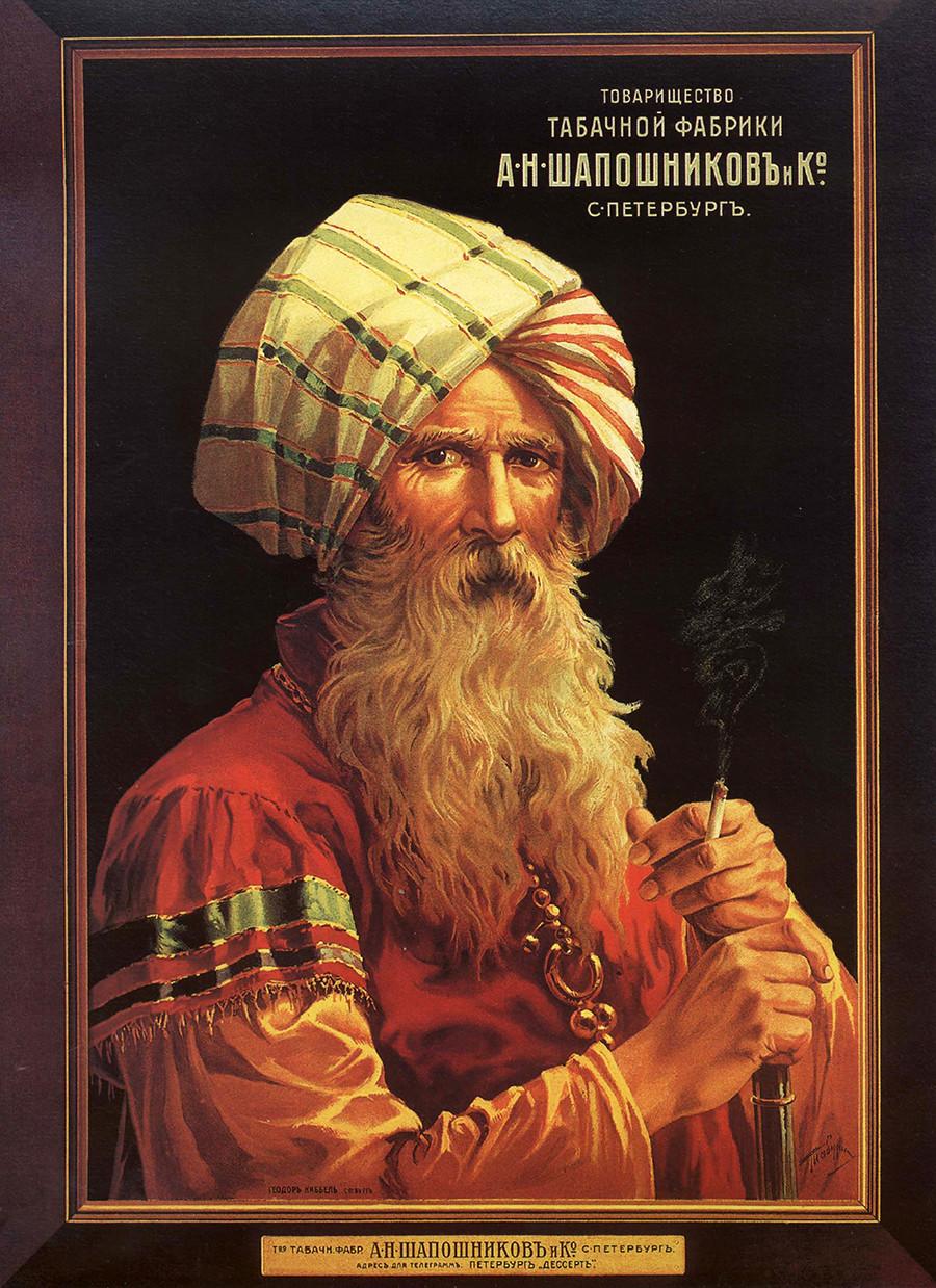 Un cartel publicitario del tabaco de Sháposhnikov.