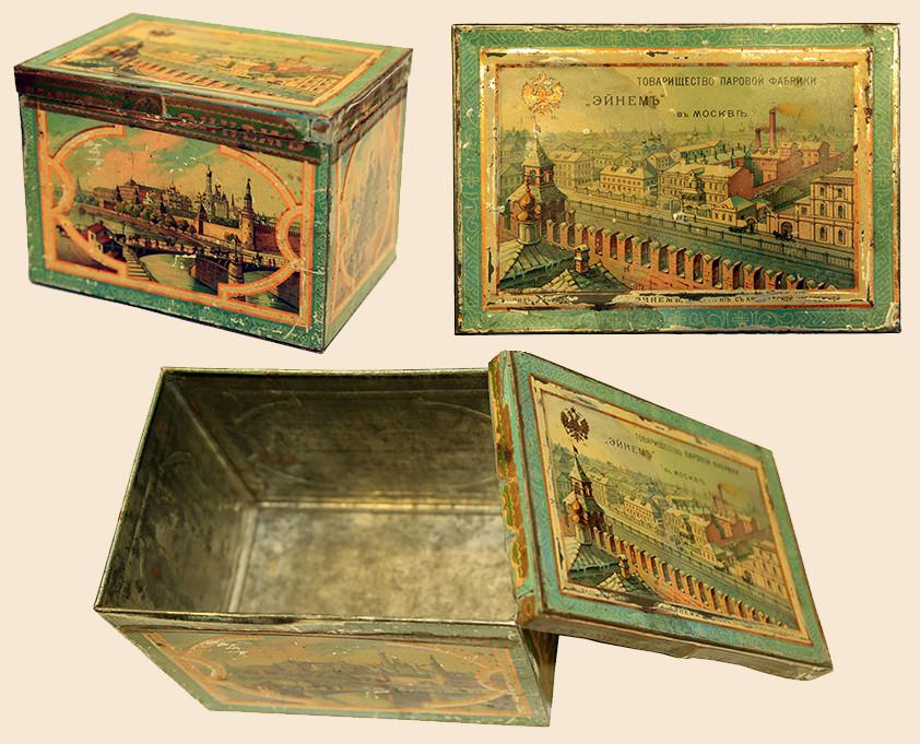 Las  cajitas en las qeue venían los dulces de Ferdinand von Einem.