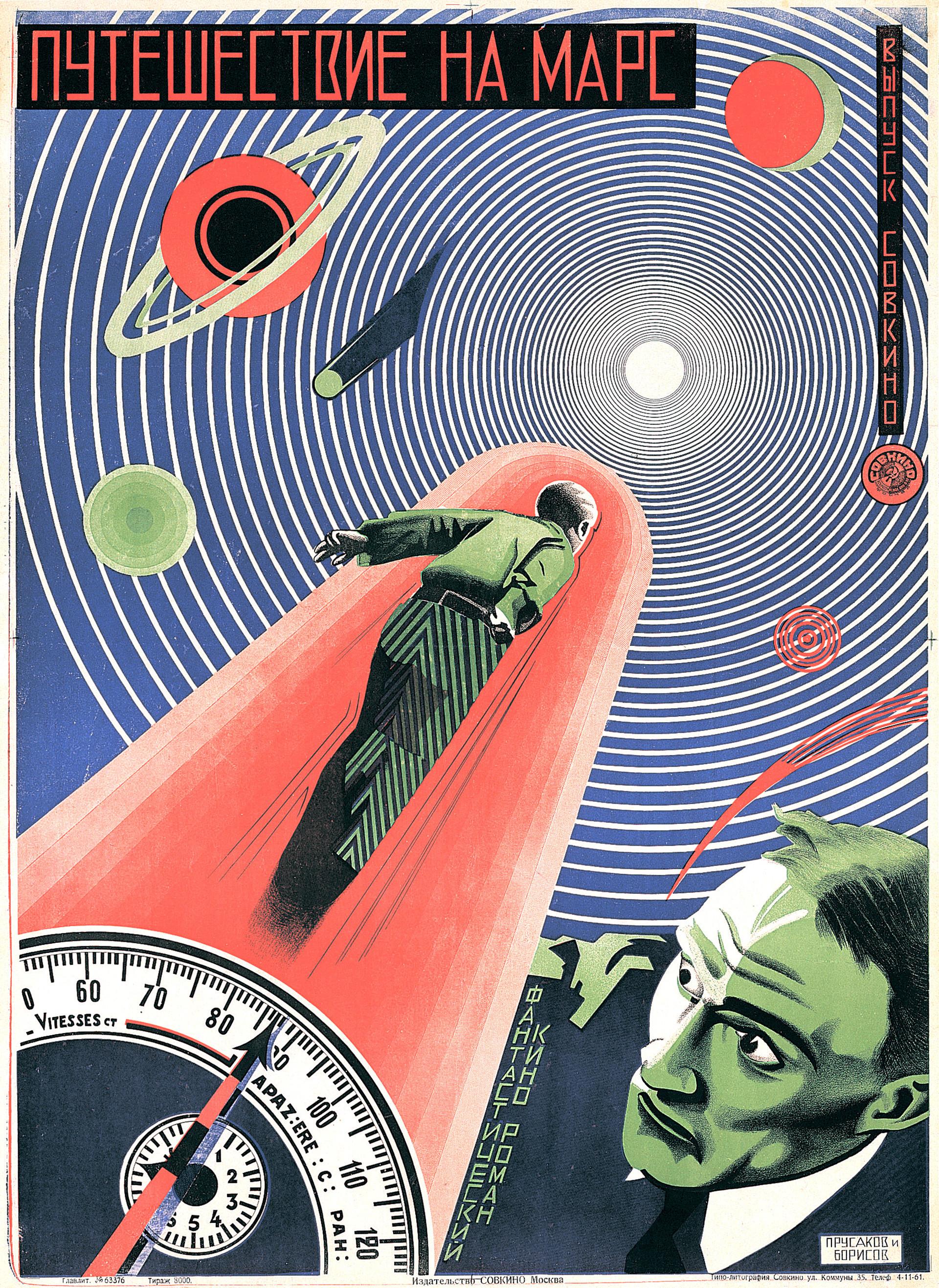 Nikolai Prusakov e Grigôri Boríssov, cartaz do filme 'Puteshestvie na Mars', 1926