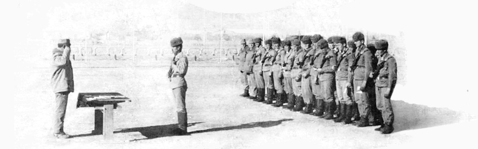 Награждаване на военните от 9-а рота.