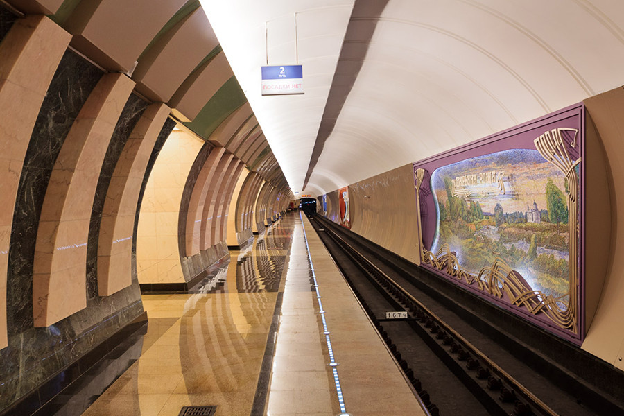 Estación de metro Máryina Roscha.