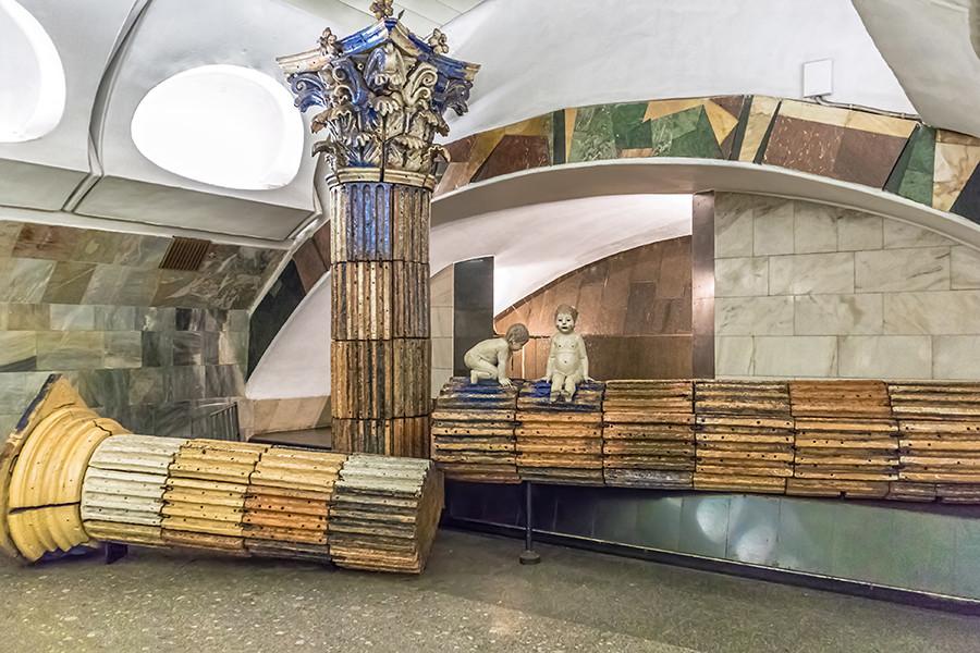 Estación de metro Rímskaia.