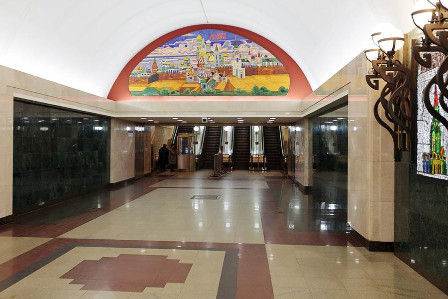 Estación de metro Trúbnaia.