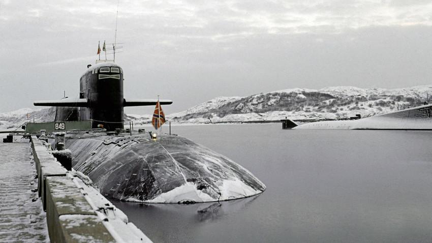 Sjeveromorsk