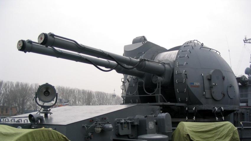 AK-130.