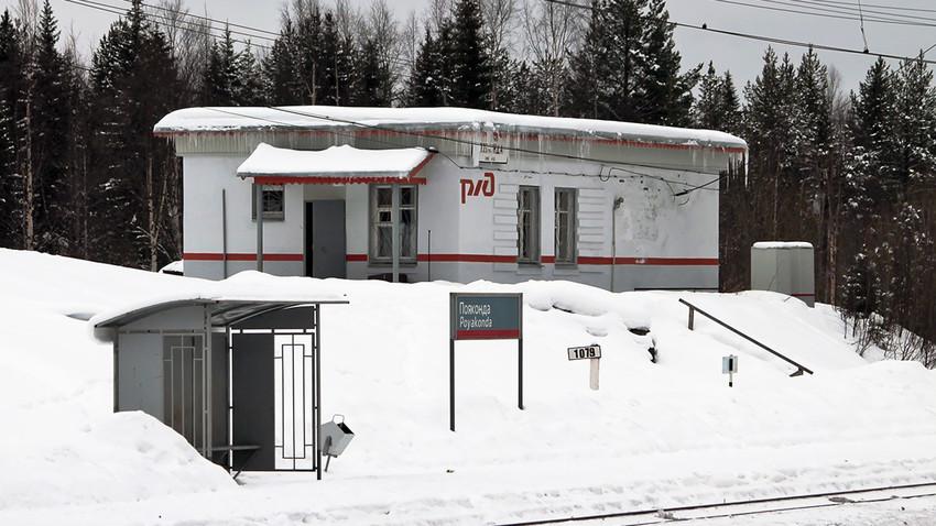 La estación de tren en Poiakonda (región de Múrmansk).