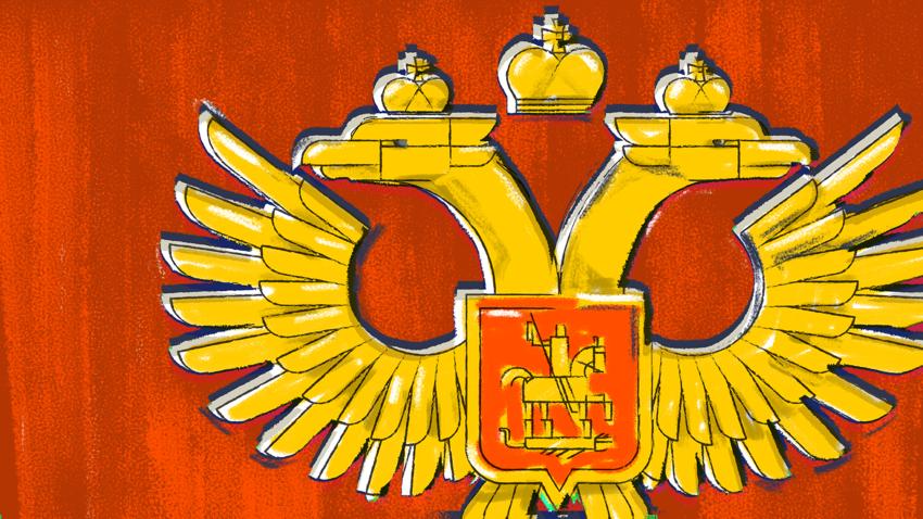 Kedua kepala elang pada lambang negara Rusia menghadap Timur dan Barat.