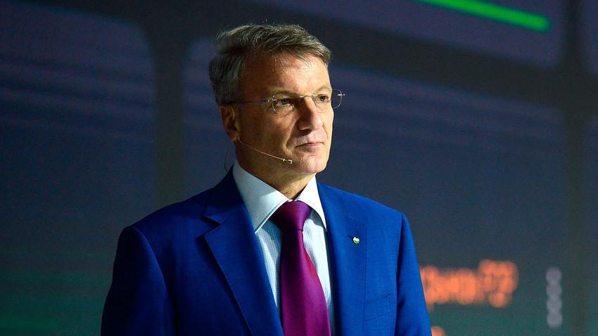 Knjižnica izvršnog direktora i predsjednika izvršnog odbora Sberbank Hermana Grefa.
