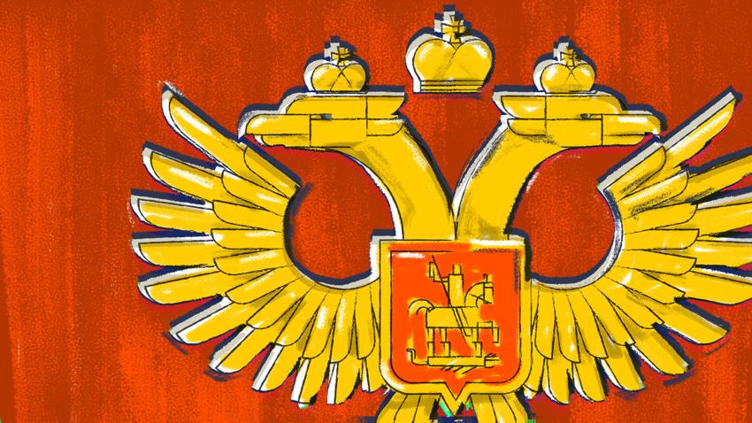 Símbolo da águia foi instituído na Rússia no século 13, substituindo o antigo emblema do império