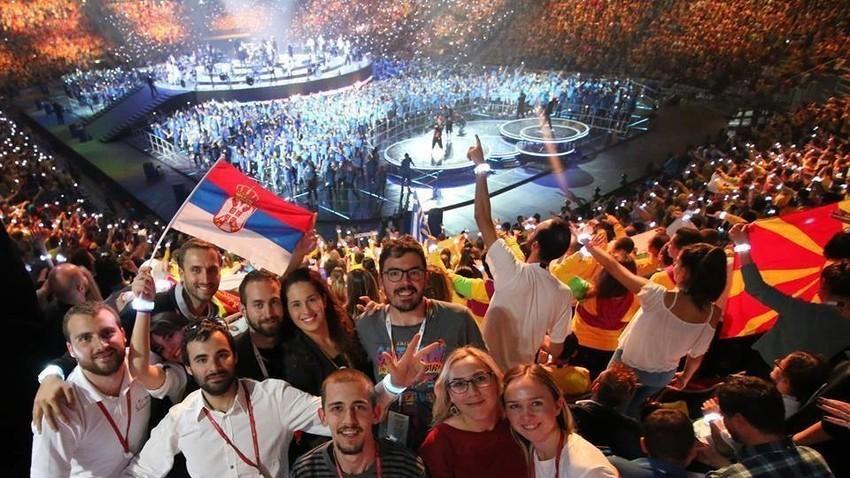 Чланови делегације Србије на 19. Светском фестивалу омладине и студената одржаном у Сочију од 14. до 22. октобра 2017.