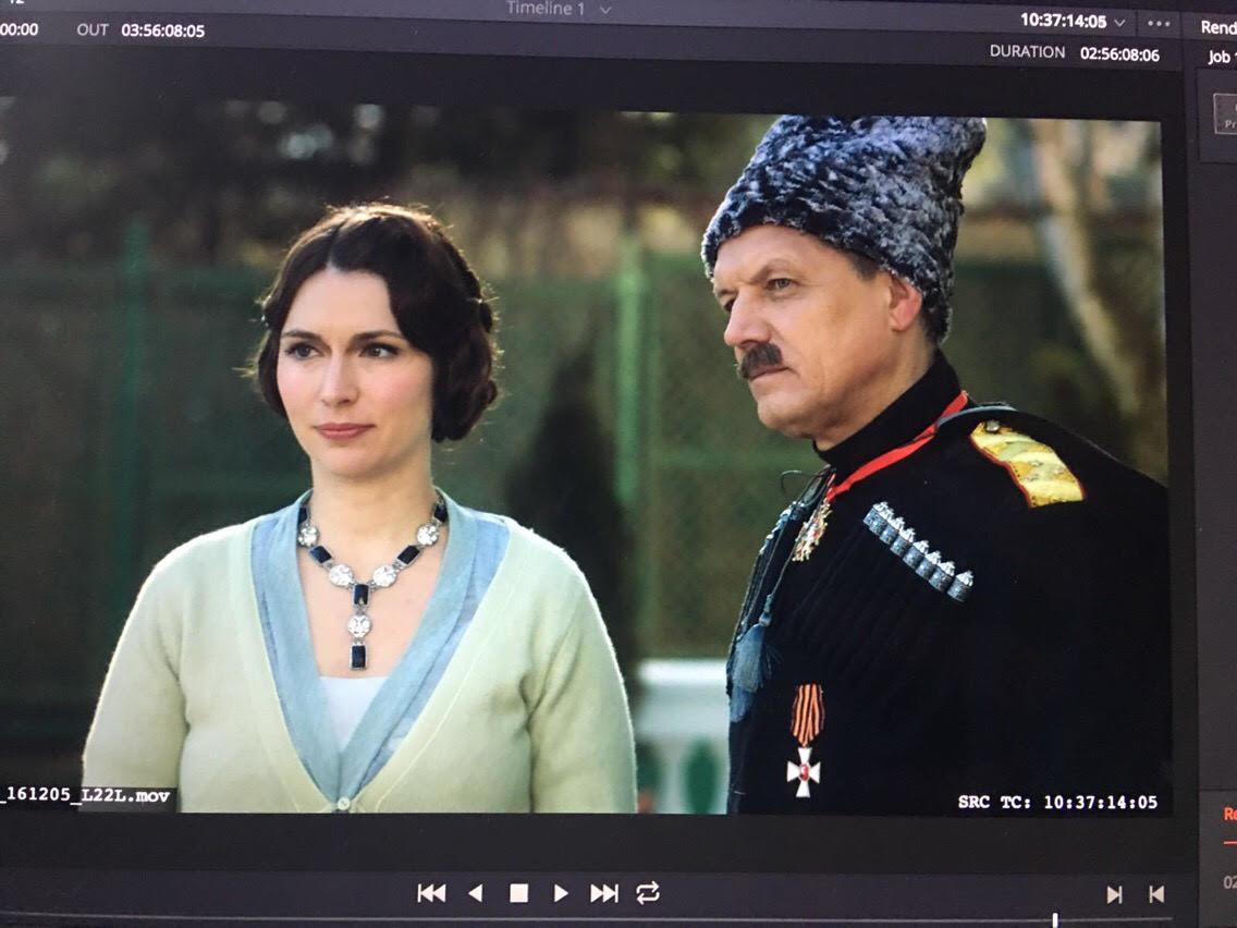 """""""Сенке над Балканом"""", Евгенија у улози жене барона Врангела"""