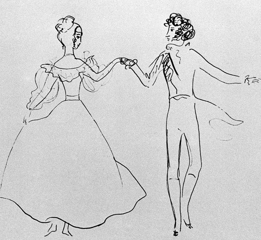 「初めてのダンス」