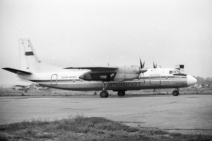 Brazinskas hijacked an Antonov An-24 plane  with 46 passengers aboard