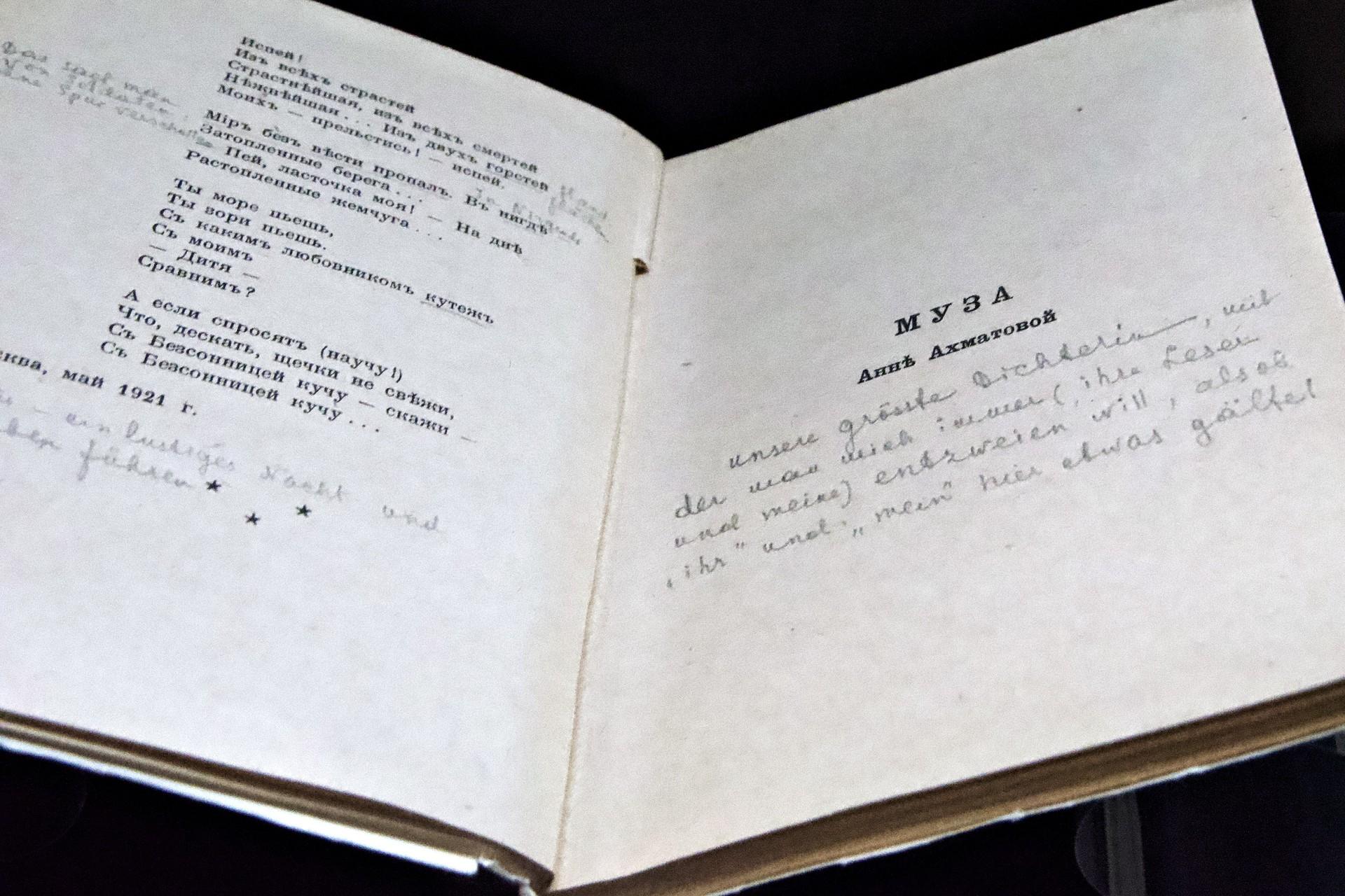 """Ausstellung """"Rilke und Russland"""" vom 7. Februar bis zum 31. März 2018 im Staatlichen Wladimir-Dal-Literaturmuseum in  Moskau"""