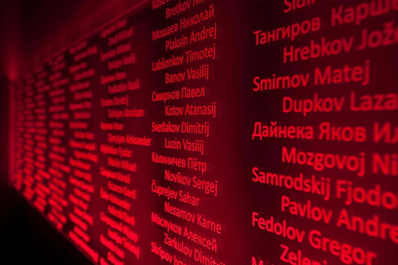 Od septembra do konca decembra 1941 so nacisti v mariborsko ujetniško taborišče pripeljali 5192 sovjetskih ujetnikov. Večina ni dočakala naslednje pomladi.