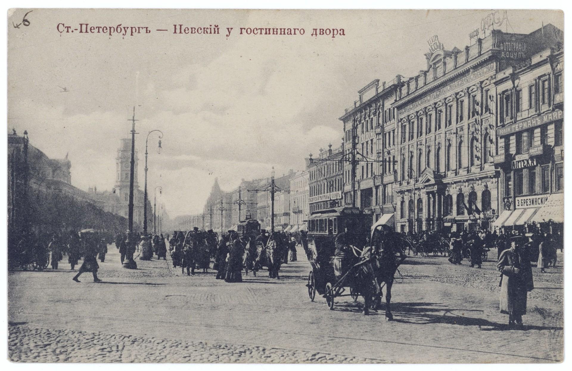 Sankt Peterburg okoli leta 1900