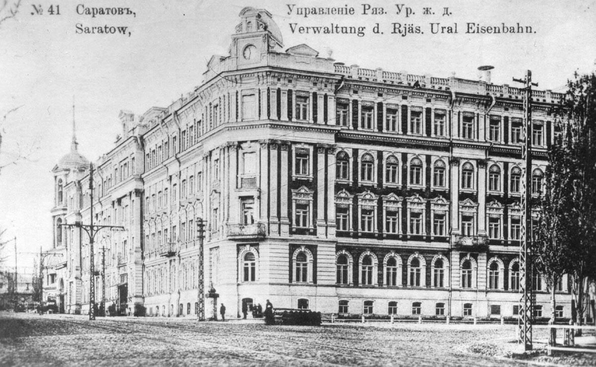 Železniška uprava v Saratovu
