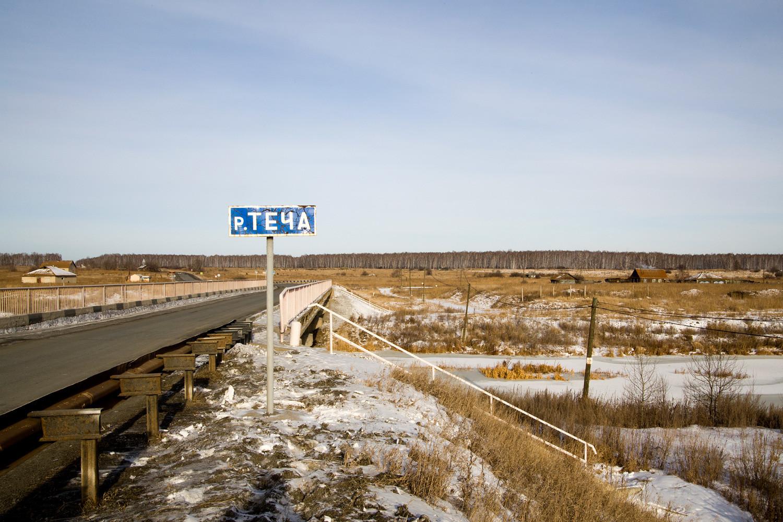 Am 29. September 1957 ereignete sich die größte Kernkraftkatastrophe auf dem territoium des heutigen Russlands. Als Folge starben ein Nebenfluss und viele prosperierende Dörfer aus.