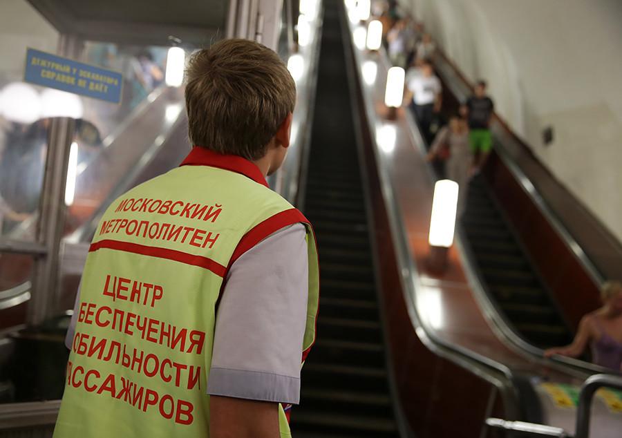 Osoblje Centra za mobilnost putnika