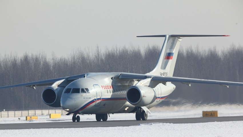 Eine AN-148 der Fluggesellschaft