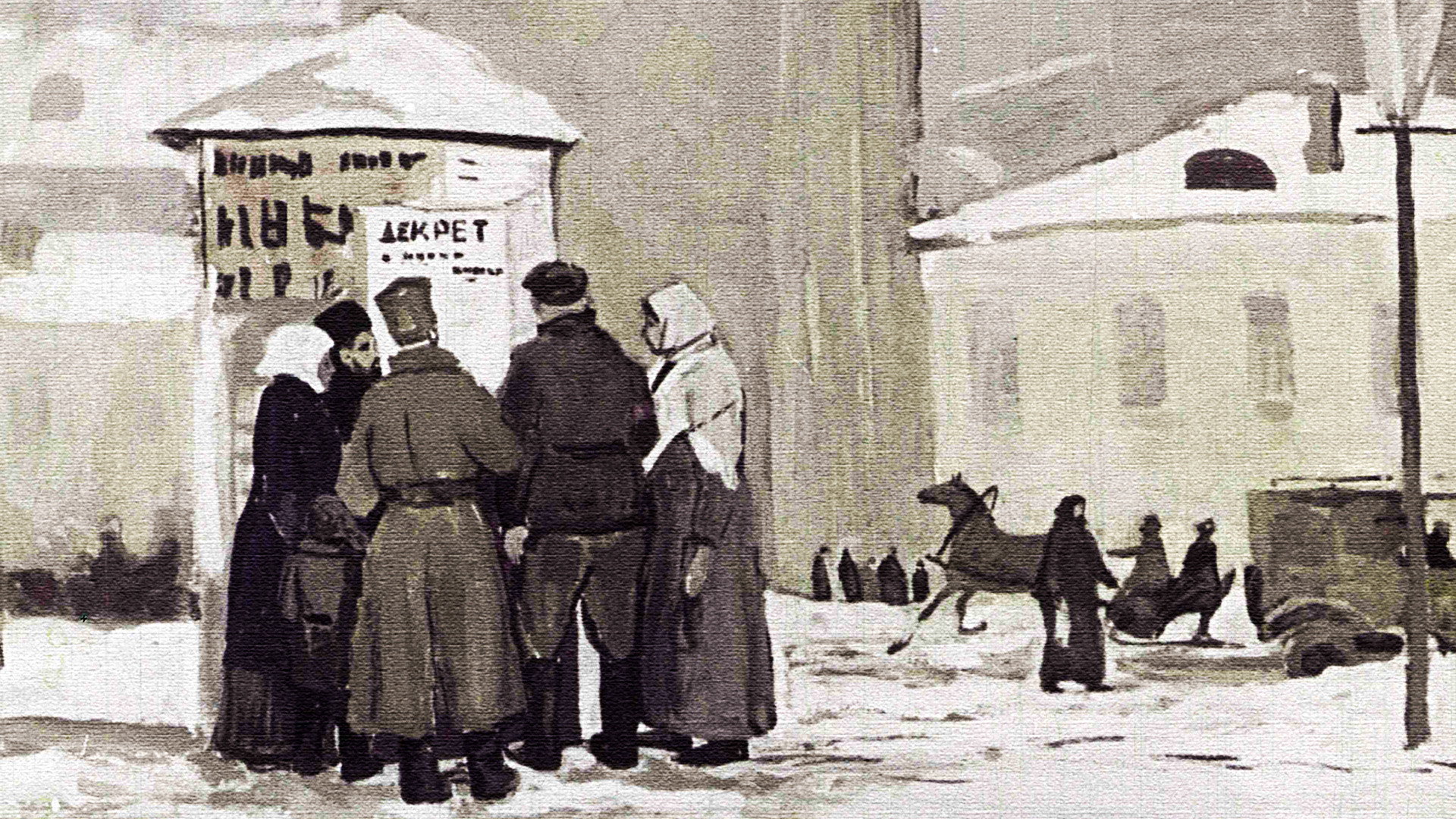 People gathered to read one of the decrees issued by the Bolsheviks, painting.