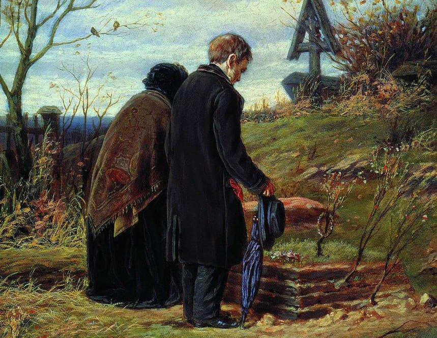'Old Parents Visiting the Grave of Their Son,' 1874. The painting's plot was probably taken from Turgenev's novel