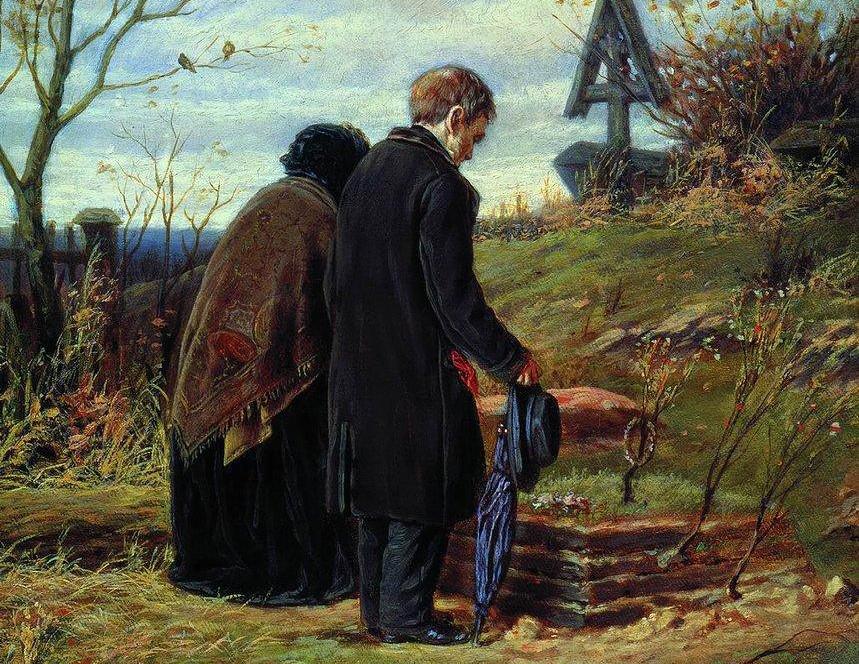 """""""Остарели родитељи на гробу свог сина"""", 1874. Сиже за слику је вероватно узет из Тургењевљевог романа."""
