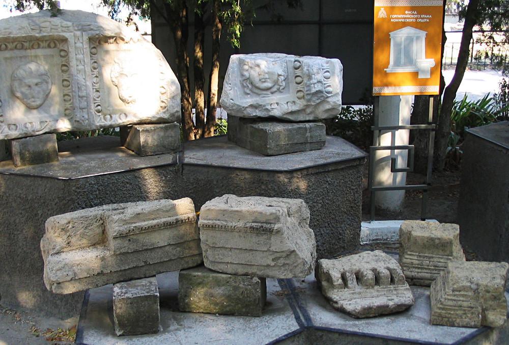 Artefakti iz davnih vremena