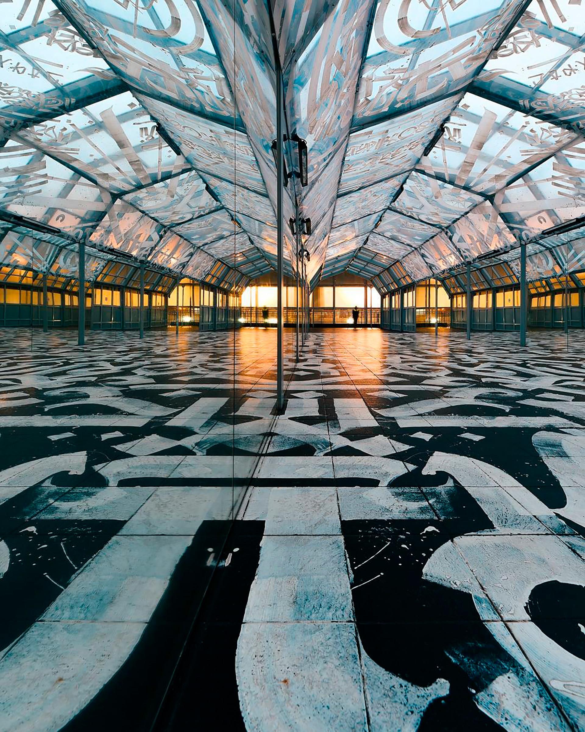 Túnel entre la estación ferroviaria de Kurski y el centro comercial Atrium en Moscú.