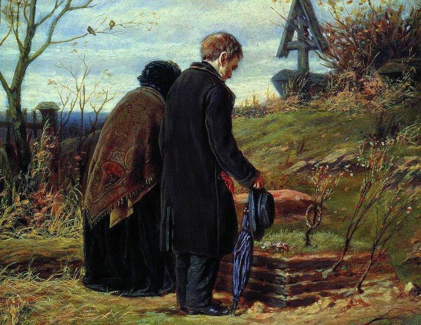 """""""Остарени родители на гробот на својот син"""", 1874. Сижето за сликата е најверојатно земен од романот на Тургенев."""
