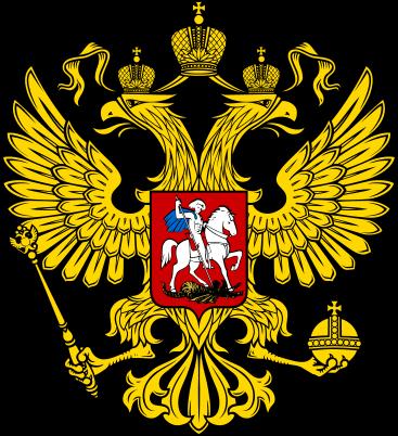 Ruski grb danes.