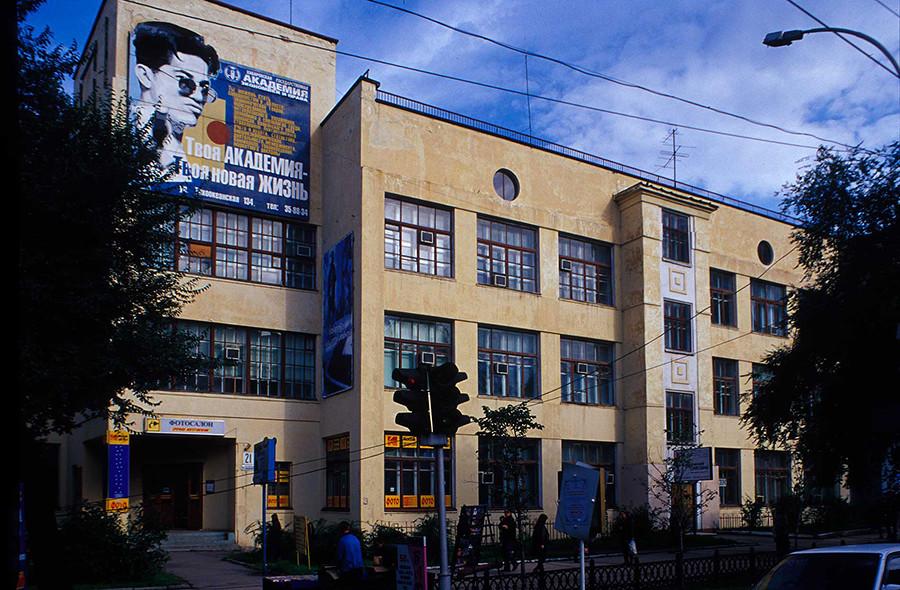 ダリニェヴォストチヌイ(極東銀行ビル)(1928年)、ハバロフスク、2000年撮影