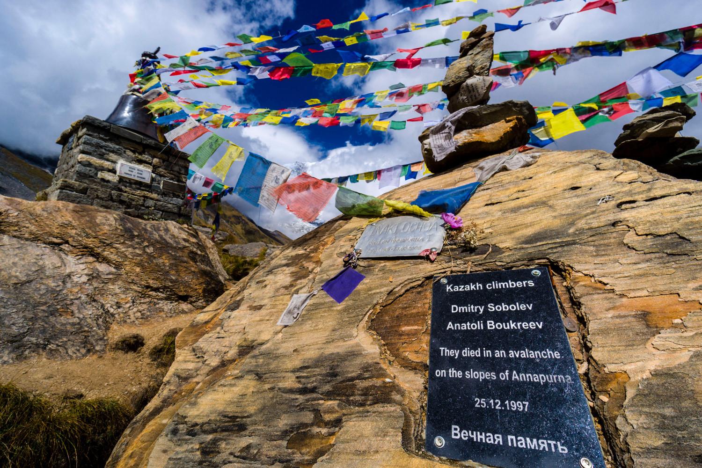 Anatoli Boukreev meninggal pada usia 39. Pada Desember 1997, ia dan kawannya Dimitri Sobolev tewas akibat longsoran salju di sisi selatan Gunung Annapurna di Nepal. Jenazah mereka tak pernah ditemukan.