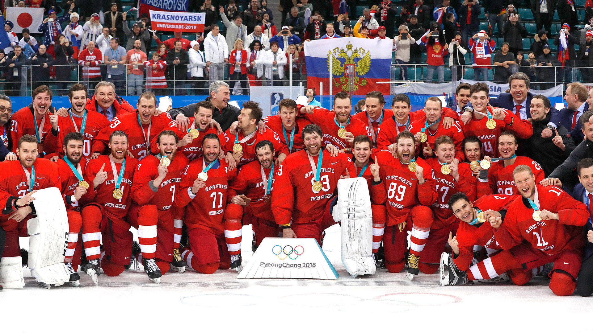 Men ice hockey team from Russia