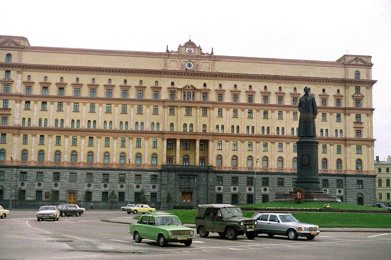 KGB na Lubjanki (Moskva) leta 1985