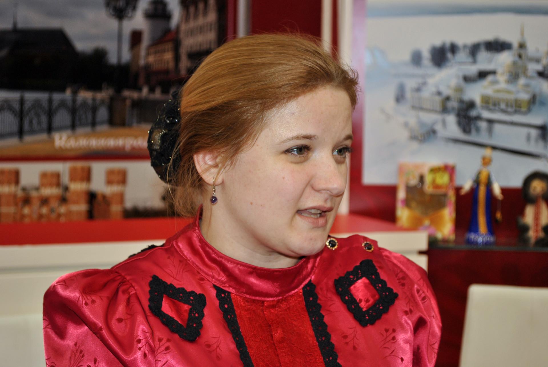 Наталија Трофименко