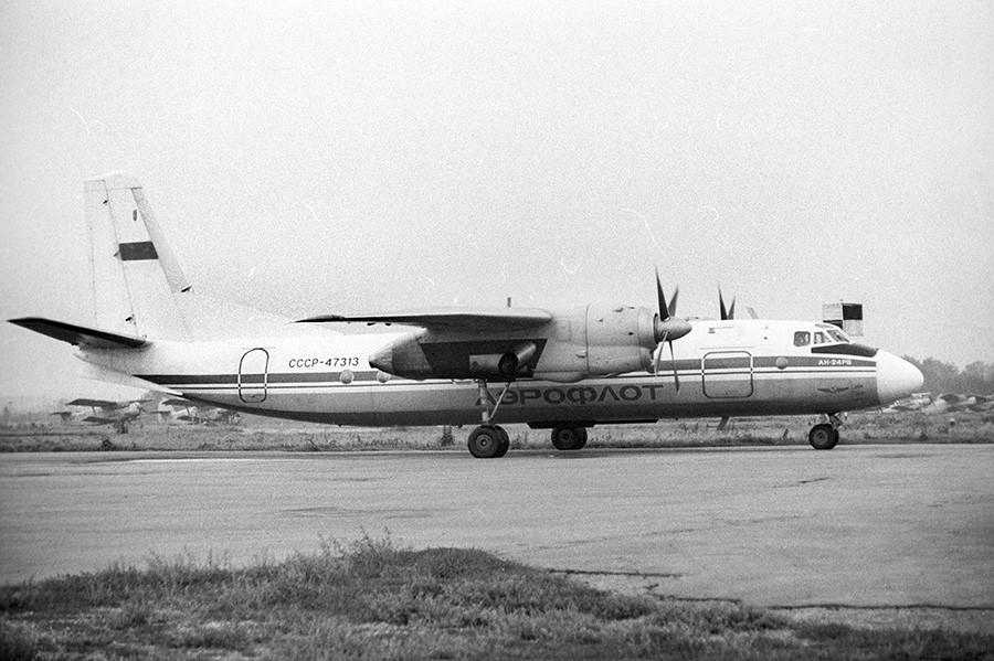 Los Brazinskas secuestraron un avión Antonov An-24 con 46 pasajeros a bordo.
