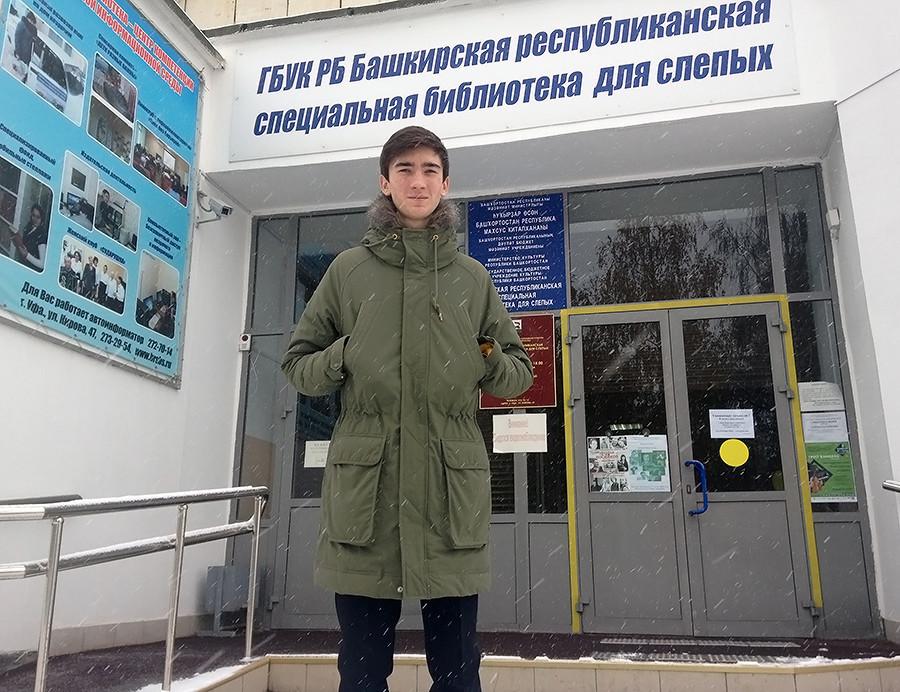 Artur Shaykhatarov na sua cidade natal, Ufa.
