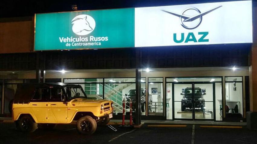 Os carros serão distribuídos no território da Costa Rica pela empresa local Vehículos Rusos de Centroamérica S.A.