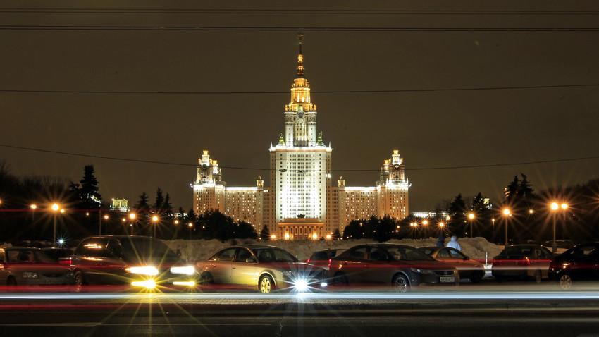 Gedung Universitas Negeri Moskow (MGU).