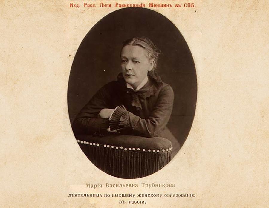 Maria Trubnikova, salah satu yang memperjuangkan hak perempuan pada era Kekaisaran Rusia supaya dapat mengenyam pendidikan tinggi dan memiliki pekerjaan berkualitas.