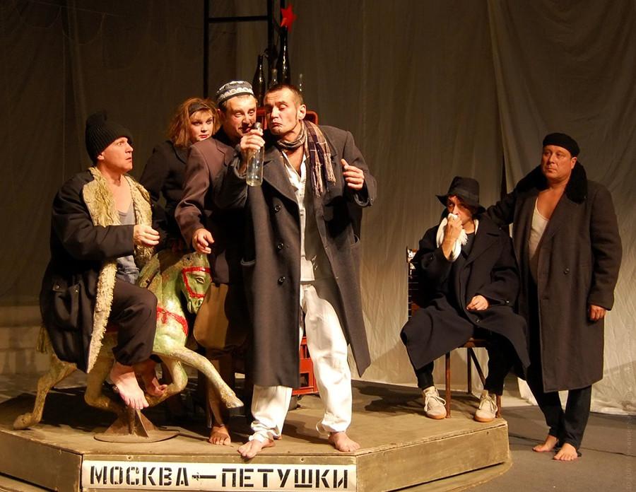 『モスクワ発ペトゥシキ行き』の上演、チェリャビンスク市。