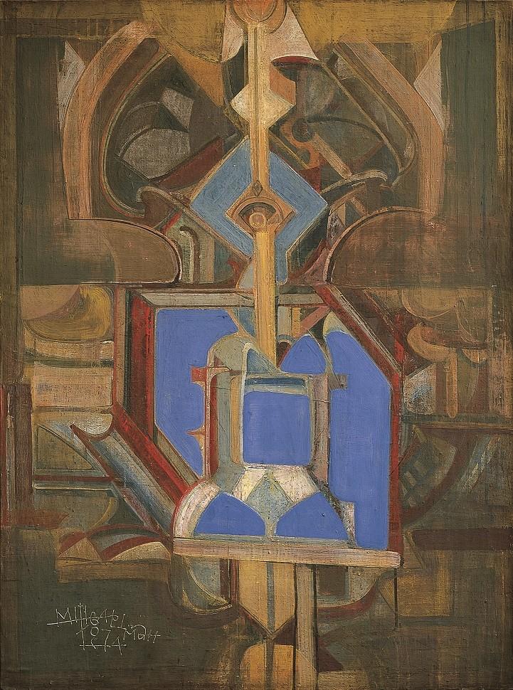'Antepasado', Mijaíl Schwartzman.